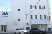 IPROSS suma a ex empleados del ex Banco Provincia de Río Negro a su padrón de afiliados
