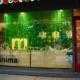 00 Tienda Minima