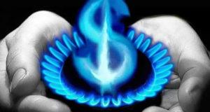 GAS-AUMENTOC-e1464812170170-750x350